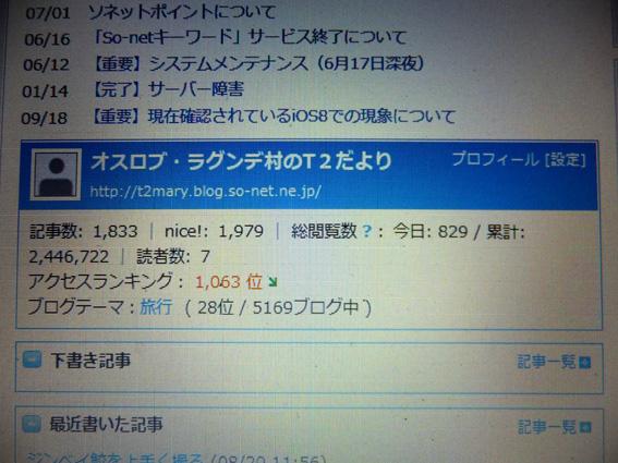 blog1316-1.jpg