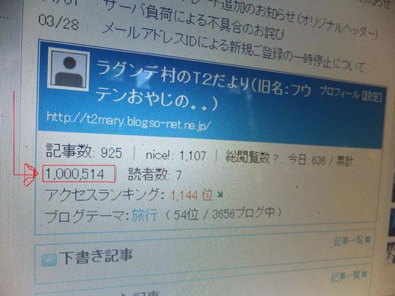 blog545-1.jpg