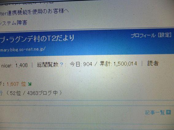 blog817-1.jpg