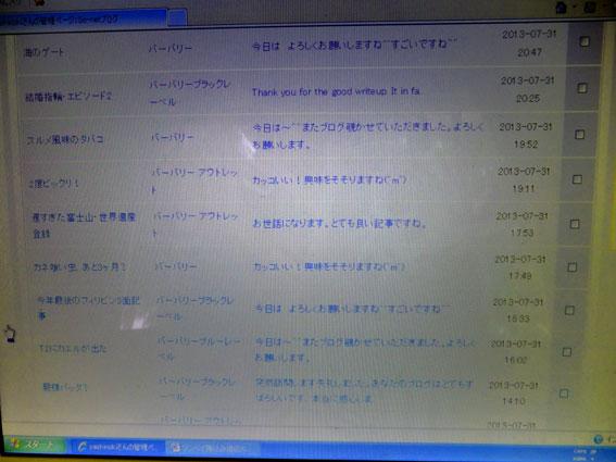 blog830-1.jpg